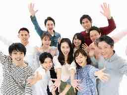 ネストライブ株式会社 福岡事業所