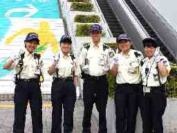 <ALSOKグループ> 中京綜合警備保障株式会社
