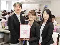 イオンモール株式会社 東京オフィス
