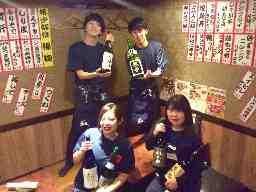 株式会社吟八 吟八 神戸駅前店