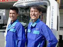 ジョーシンサービス株式会社 名古屋SC