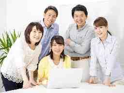 新成梱包株式会社 シンセイグループ