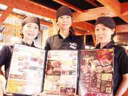 焼肉きんぐ 江戸川台店