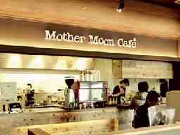 Mother Moon Cafe 天保山店