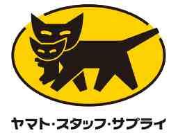 ヤマト・スタッフ・サプライ株式会社 東京東支店