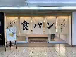 銀座に志かわ A 宝塚店 B 神戸六甲道店