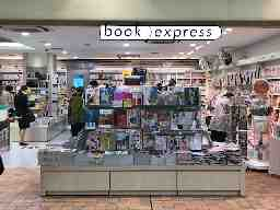 ブックエキスプレス エキュート品川サウス店