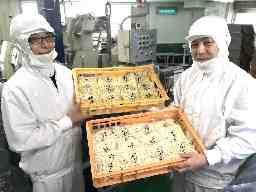 山和製麺株式会社