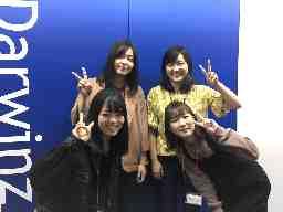 株式会社ダーウィンズ/札幌コールセンター