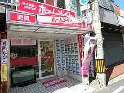 ホームメイトFC瓢箪山店/株式会社セイトエステート
