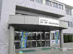 独立行政法人高齢・障害・求職者雇用支援機構広島支部