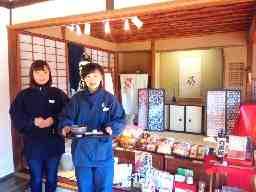 公益財団法人 東京都公園協会