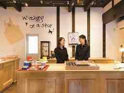 Fat Witch Bakery 大阪店