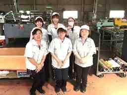 平川産業株式会社
