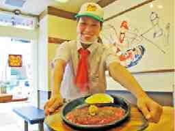ペッパーランチ イオンモール名古屋茶屋店