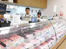 高橋ミート 株式会社肉の専門店