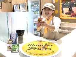 Wonder Fruits マルイファミリー溝口店