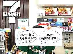 セブンイレブン 武蔵野アジア大学通り店