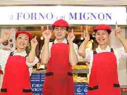 MIGNON ミニヨン 大分駅店