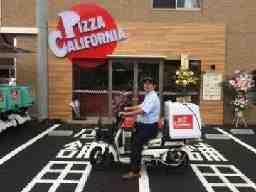 ピザ・カリフォルニア 南大分店