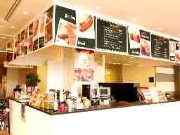 EAS cafe