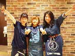 北海道×肉魚バル 北の酒場 四日市店