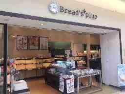 株式会社神戸屋/Bread's Plus 幕張PA店
