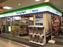 ファミリーマートエスタシオ 1 犬山駅店 2 柏森駅店