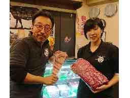 徳川ホルモンセンター平和島店 株式会社フードエイド