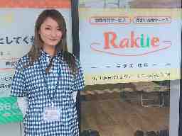 ソラノニジ株式会社 Rakue瑞江