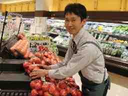 スーパー生鮮館TAIGA 座間店