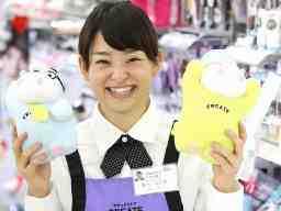 株式会社クリエイトエス・ディー 浜松三島店「469」