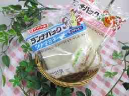 山崎製パン 株式会社横浜第二工場