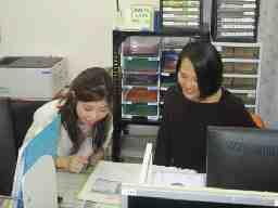 千葉県労働保険指導協会