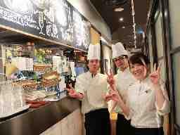 洋食バル 函館五島軒 ル・トロワ店