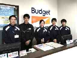 バジェット・レンタカー 長崎弁天町店