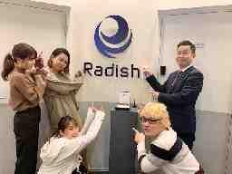 株式会社Radish