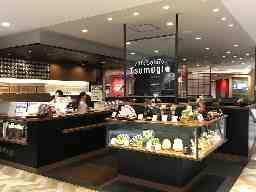 カフェソラーレTsumugiあべのsolaha店