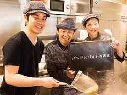 SHIROMARU BASE なんばグランド花月店