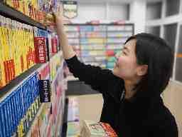ブックオフスーパーバザー 5号札幌宮の沢店