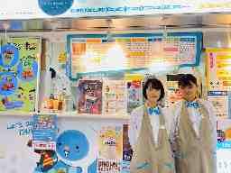 101-ワンオーワン-三井アウトレットパーク大阪鶴見店