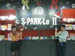 スパークルII 本町店