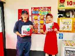ピザポケット 株式会社デリバリー九州