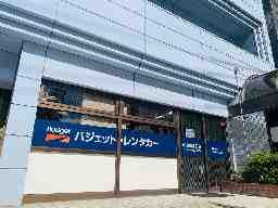バジェット・レンタカー富山駅南口店
