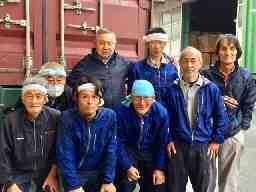 有限会社 芦川工業