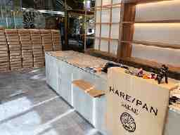 HARE/PAN 栄店