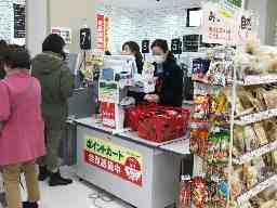 ヒルママーケットプレイス 株 エフ・クライミング