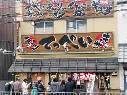 濃厚とんこつ てっぺいラーメン 茨木総本店