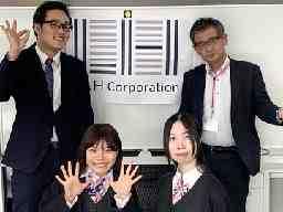 株式会社L&Hコーポレーション