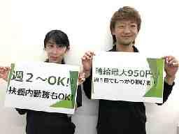 ファイズオペレーションズ 株 岡山営業所 1153
